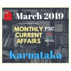 Karnataka March- 2019 Current Affairs PDF Module