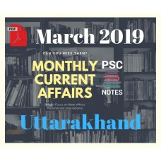 Uttarakhand March- 2019 Current Affairs PDF Module
