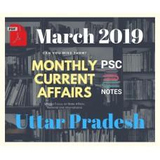 Uttar pradesh March- 2019 Current Affairs PDF Module