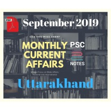 Uttarakhand September- 2019 Current Affairs PDF Module