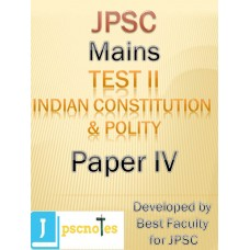 JPSC Mains Test 2