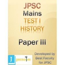 JPSC Mains Test 1