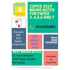 CGPSC Mains Complete Paper 3 4 5 6 and 7 PDF (Digital) Notes