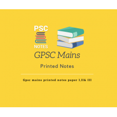 GPSC Mains Complete Paper 1 2 and 3 Printed Spiral Binded Notes