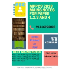 MPPSC Mains Complete PDF Notes