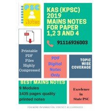 KPSC KAS Mains Complete Paper 1 2 3 and 4 PDF (Digital) Notes