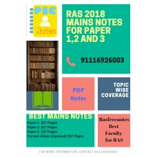 RAS Mains Complete Paper 1 2 and 3 PDF (Digital) Notes