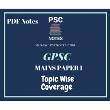 GPSC Mains Pdf Notes Paper 1