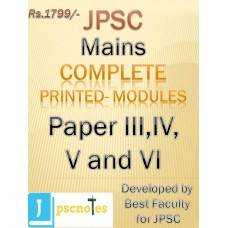 JPSC Mains Printed Spiral Notes -Printed Notes