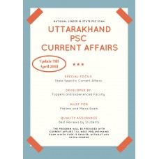 Uttarakhand 2018 Current Affairs(Update Till 31st May 2018- Yearly PDF Module