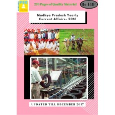 Madhya Pradesh 2018 Current Affairs- Yearly PDF Module