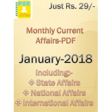 Bihar January 2018 65 pages