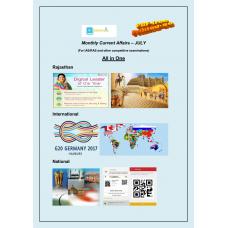 Printed July 2017 Magazine- RAS/RTS Prelims and Mains Exam