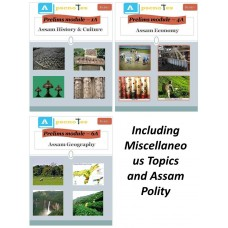 Assam at Glance- Printed Book-with COD Facility