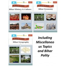 Bihar at Glance- Printed Book-with COD Facility