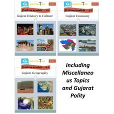 Gujarat at Glance- Printed Book-with COD Facility