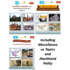 Jharkhand at Glance- Printed Book-with COD Facility