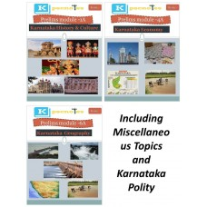 Karnataka at Glance- Printed Book-with COD Facility