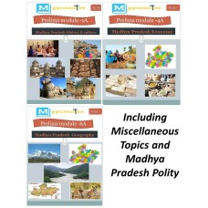 Madhya pradesh at Glance- Printed Book-with COD Facility