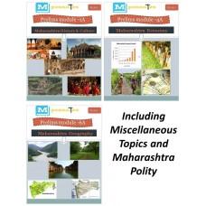 Maharashtra at Glance- PDF Module