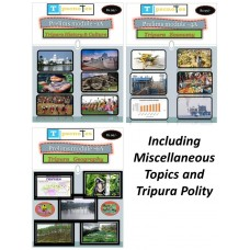Tripura at Glance- Printed Book-with COD Facility