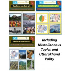 Uttarakhand at Glance- Printed Book-with COD Facility