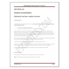 CGPCS Mains Paper V Section I (Indian Economy)