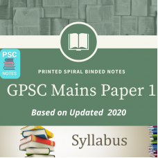 GPSC Mains Printed Spiral Binded Notes Paper 1