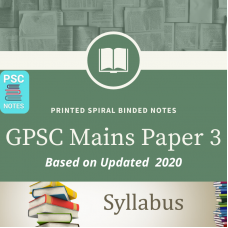 GPSC Mains Printed Spiral Binded Notes Paper 3