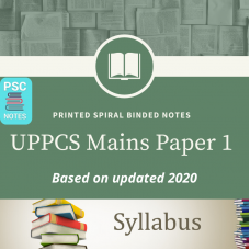 UPPCS Mains Printed Spiral Binded Notes Paper 1