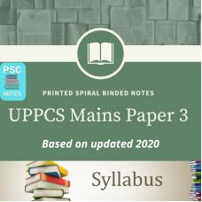 UPPCS Mains Printed Spiral Binded Notes Paper 3