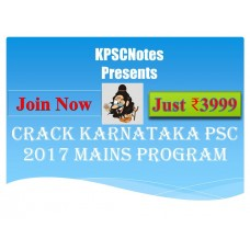 KPSC Mains Tests and Notes Program