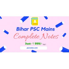 Bihar (BPSC) Mains All in One PDF Notes-General Studies