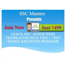 SSC JHT test-series and Notes Programs