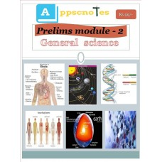 APPSC PDF Module 2 General Science