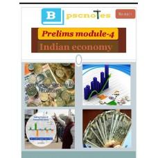 BPSC  PDF Module 4 Indian Economy