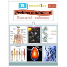 BPSC  PDF Module 2 General Science