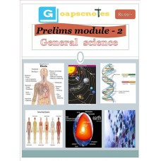 GOAPSC PDF Module 2 General Science