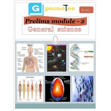 GPSC PDF Module 2 General Science