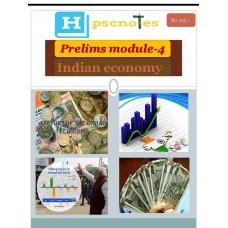 HPCS   PDF Module 4 Indian Economy