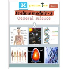 KPSC PDF Module 2 General Science