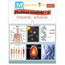 MPPCS  PDF Module 2 General Science