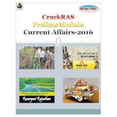 RAS PDF Module 8 Current Affairs