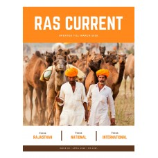RAS Current Affairs- Yearly- Updated Till 20th July 2020- PDF File( Will be updated till Prelims Exam)