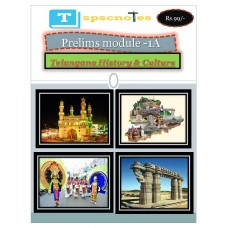 TSPSC PDF Module 1A Telangana History
