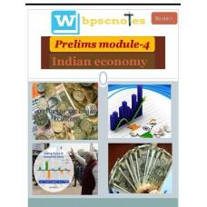 WBPSC  PDF Module 4 Indian Economy
