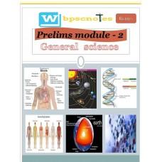 WBPSC  PDF Module 2 General Science