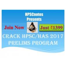 UPPCS PDF Module 4A Uttar Pradesh Economy